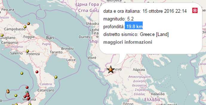 scossa-terremoto-grecia-15-ottobre-2016