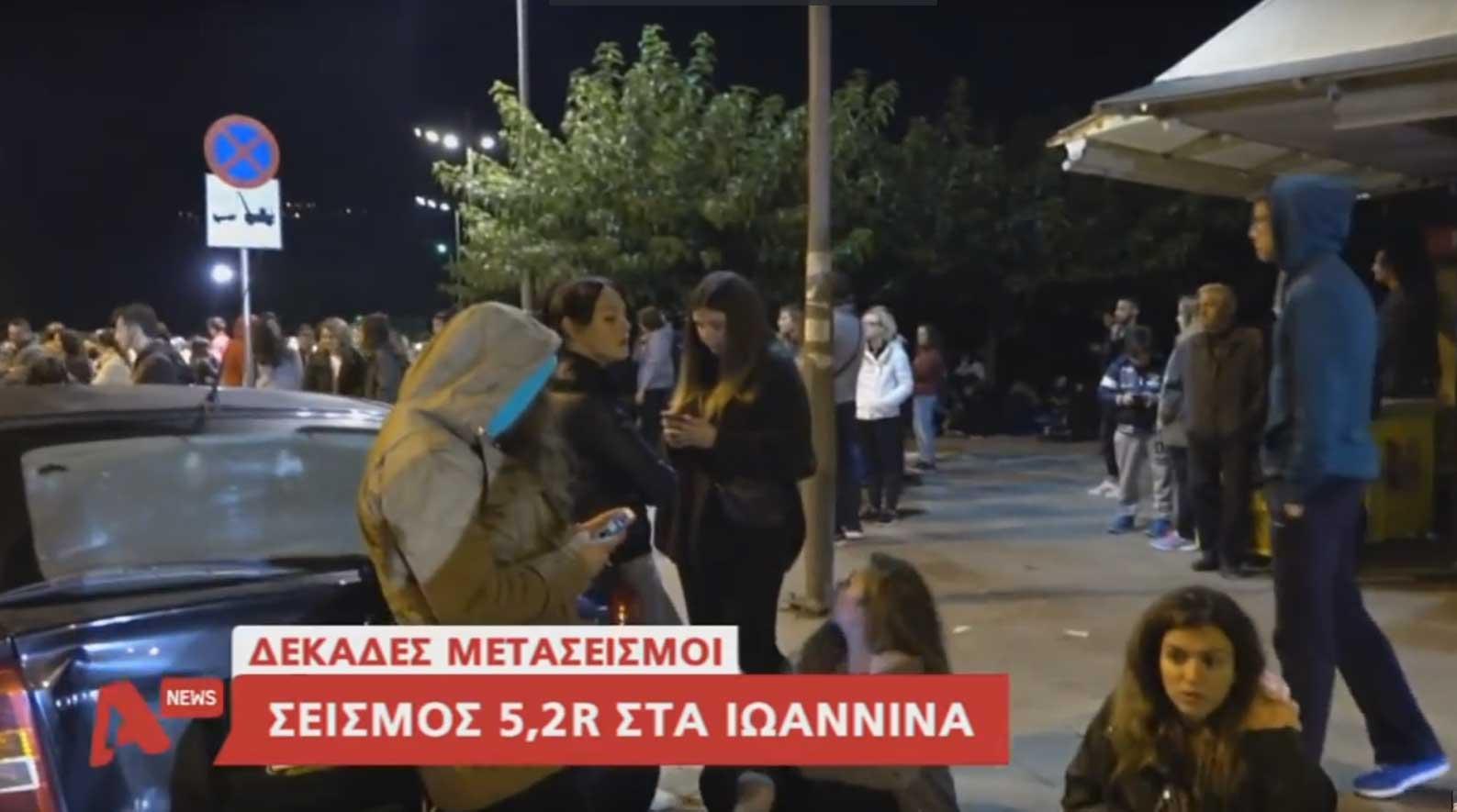 terremoto-grecia-ottobre-2016